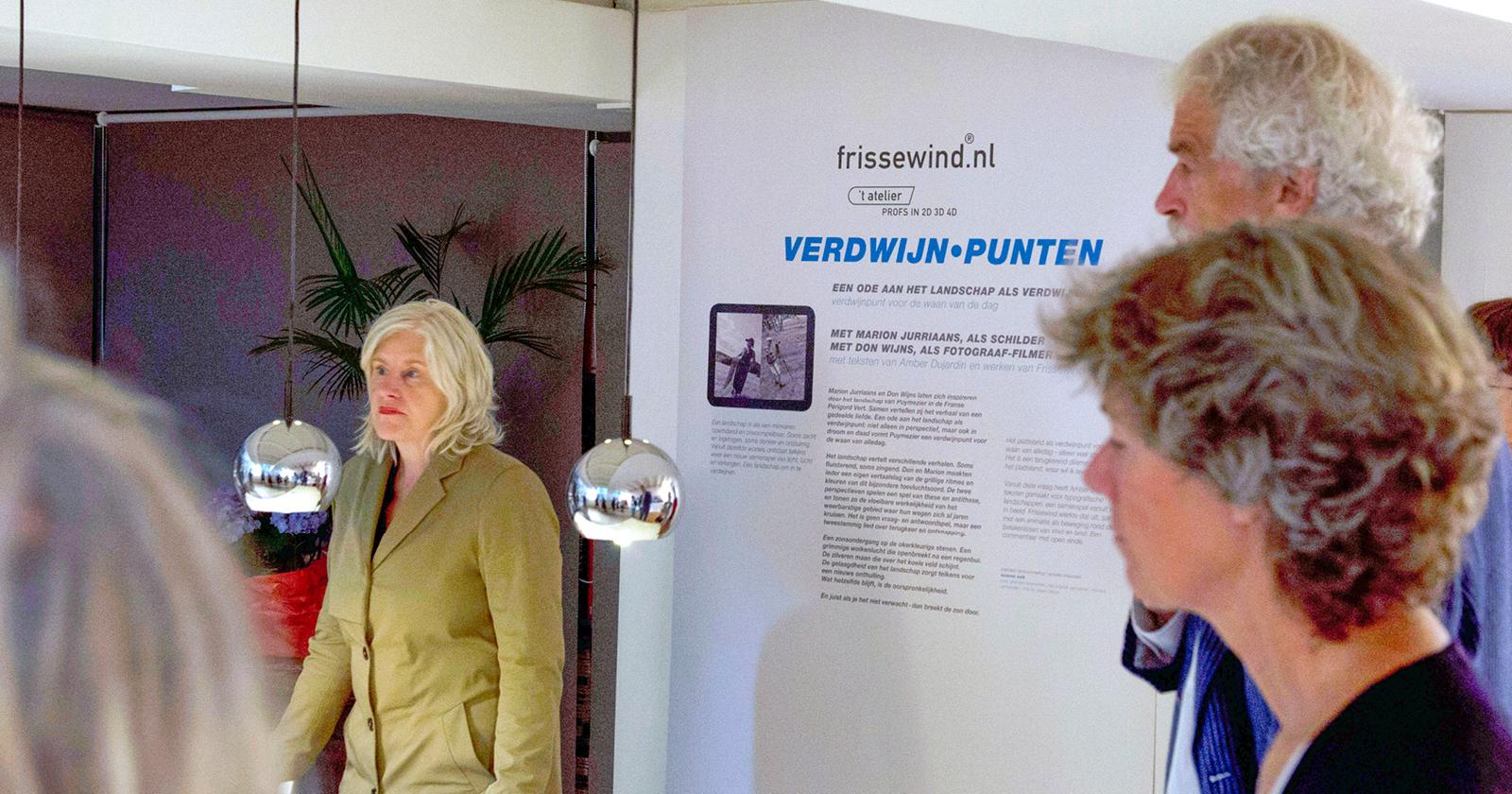 atelier-frissewind-1-147